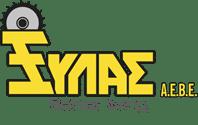 Xylas